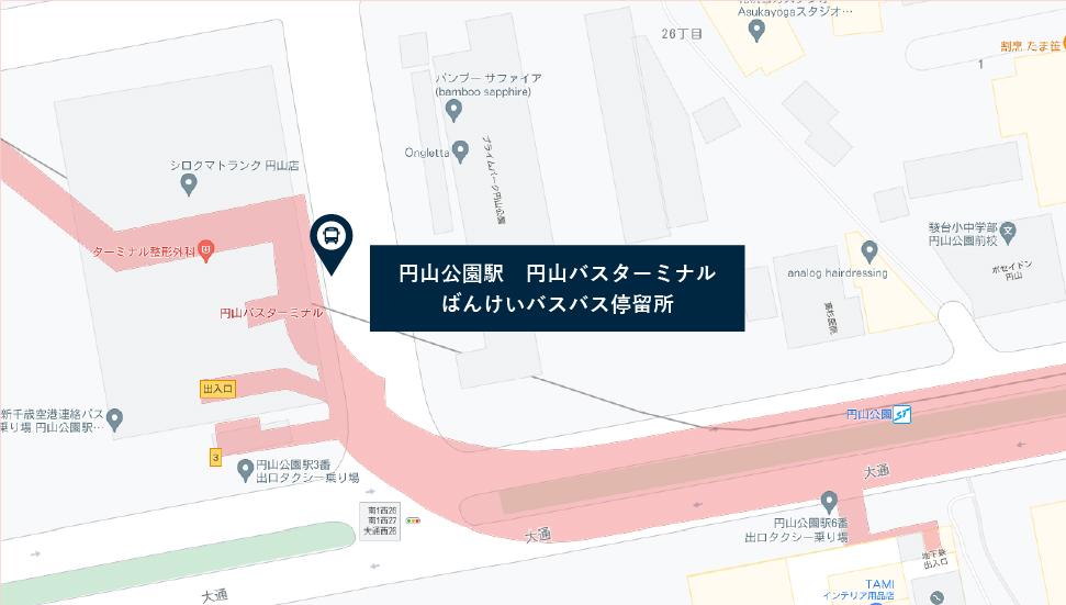 円山公園駅バス停留所地図