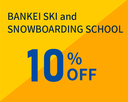 BANKEI SKI and SNOWBOARDIN SCHOOL