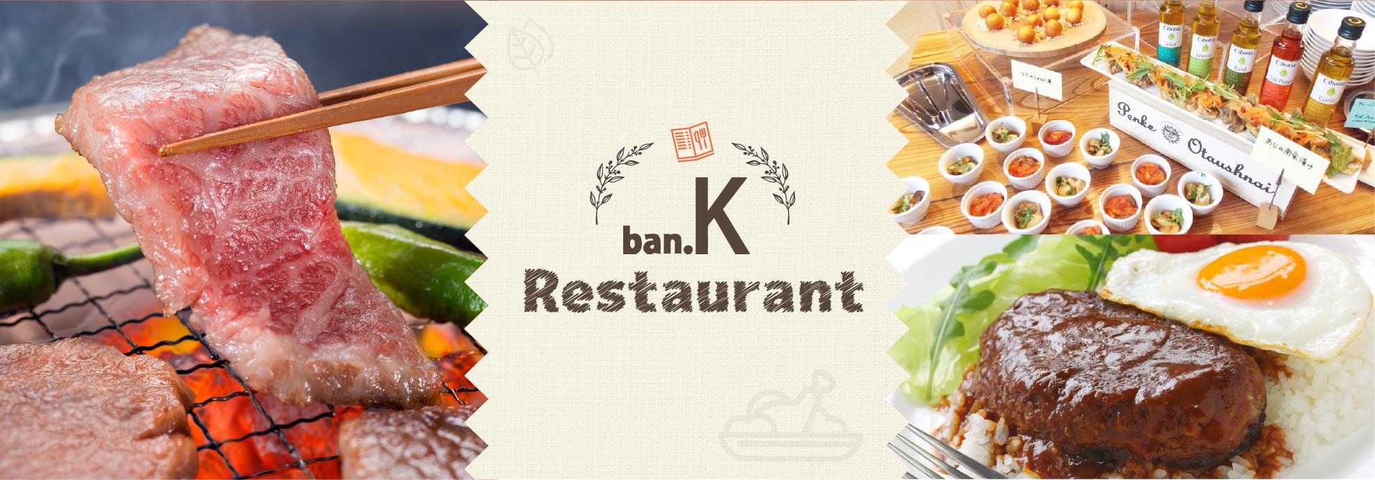 ban.K Restaurant