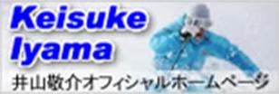 KEISUKE IYAMA