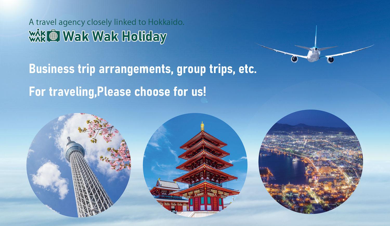 wak-wak Holiday